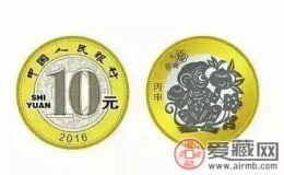 普通纪念币收藏