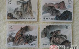 华山邮票的收藏价值比较高