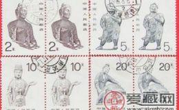 普24中国石窟艺术邮票