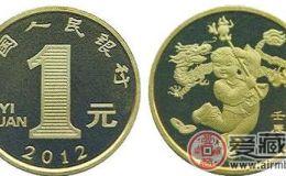 龙年1元纪念币收藏分析