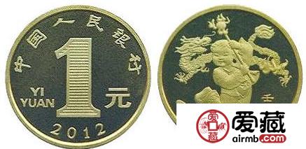 龙年1元纪念币激情小说分析