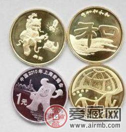 2010流通纪念币题材丰富有意义