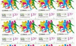 2014-16 第二届夏季青年奥林匹克运动会 大版展现盛会的理念