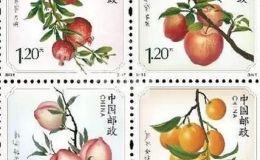 2014-15 水果(一)小版香味油墨(果香味)观赏价值大