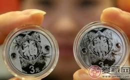 2017福字纪念币图片及价格
