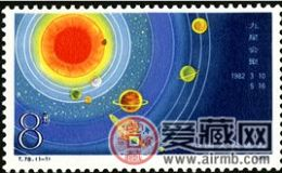 T78 九星会聚邮票为你带来超美撞色体验