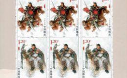2011-23关公小版具备收藏与观赏价值