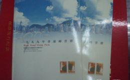 1999年香港年册(不含册)未来发展空间如何
