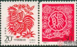 1993年最佳邮票评选纪念(鸡选)投资性价比高