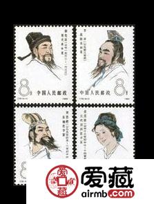 J58 中国古代科学家(第三组)收藏