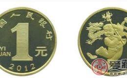2012年生肖流通紀念幣介紹