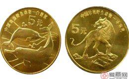珍稀动物纪念币收藏价值极高