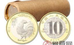 2017年贺岁普通纪念币收藏价格几多 值得买吗