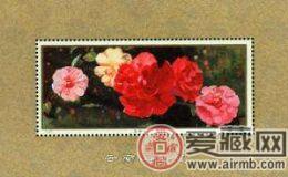 T37 云南山茶花(小型张)邮票