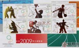 HK S181 香港2009东亚运动会(2009年)收藏火爆