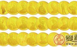 毛澤東紀念幣當之無愧的瑰寶金幣