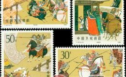 T157 中国古典文学名著--《三国演义》(第二组)邮票
