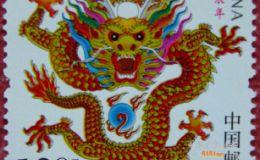 2012-1T《壬辰年》特種郵票有哪些防偽方式