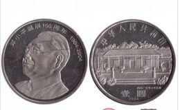 鄧小平紀念幣收藏價格怎么樣