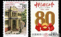 五一将至,往年发行了哪些劳动节邮票