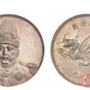 洪宪纪念币图片及介绍