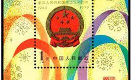 J45 中華人民共和國成立三十周年(第二組)(小型張)郵票