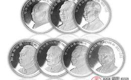 伟人风采流通纪念币收藏价格