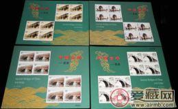 2003-5古桥(小版票)收藏