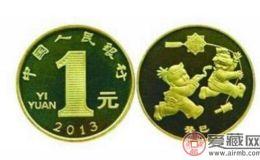 2013年蛇年流通纪念币收藏意义