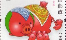 2007-1 生肖猪小版票(100版)值得收藏