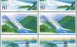 2003-21長江三峽工程·發電(小版票)