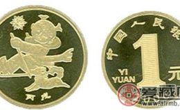 06年贺岁狗纪念币收藏很火热