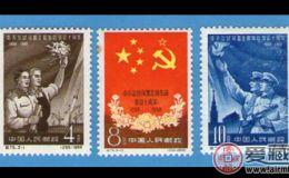 纪75 中苏友好同盟互助条约签订十周年邮票