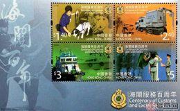 HK C155 海關服務百周年(2009年)郵票