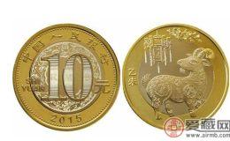 贺岁纪念币哪款收藏价值更高