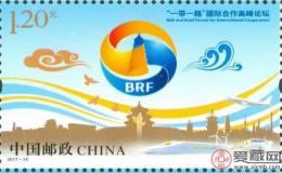 泉州元素第十次登上国家邮票