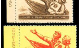 纪30 中华人民共和国宪法值得你用心收藏