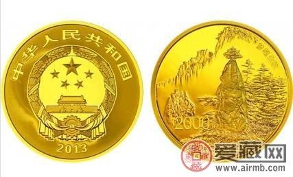 黄山5盎司金币