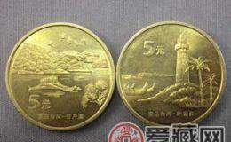 台湾鹅銮鼻纪念币简介