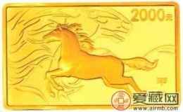 马年金银纪念币的两大收藏意义
