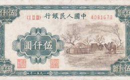 51年5000元蒙古包