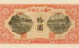 49年10元锯木与犁田