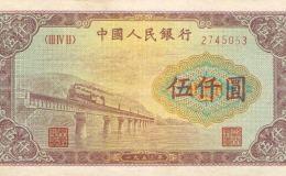 53年5000元渭河桥