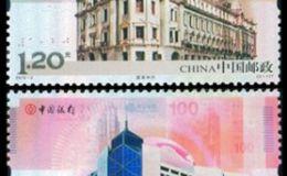 2012-2 中國銀行 大版票郵票