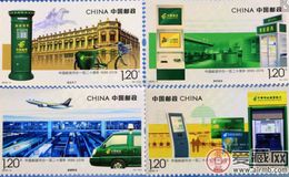 2016-4 中國郵政開辦一百二十周年 小全張折收藏分析