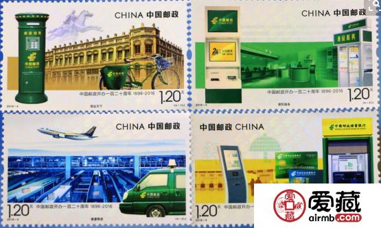 2016-4 中国邮政开办一百二十周年 小全张折收藏分析