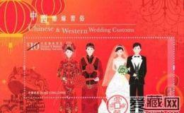 HK 香港中西婚嫁习俗(小全张)(2013)收藏价值