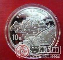 武当山1盎司银币投资前景