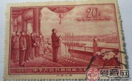 纪71 中华人民共和国成立十周年(第五组)现在藏价多少