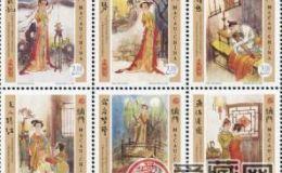 AM S066 文学与人物--西厢记邮票收藏价值